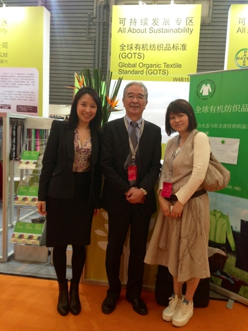 Intertextile Shanghai 2013