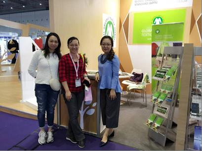Shanghai Intertextile 2015